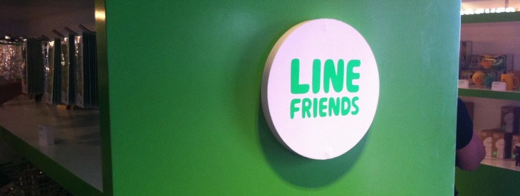 Chat app Line brings flash sales to Taiwan, the second country to get the service