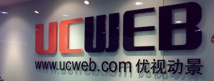 Mobile browser-maker UCWeb, another global tech firm under the radar, crosses 500m users