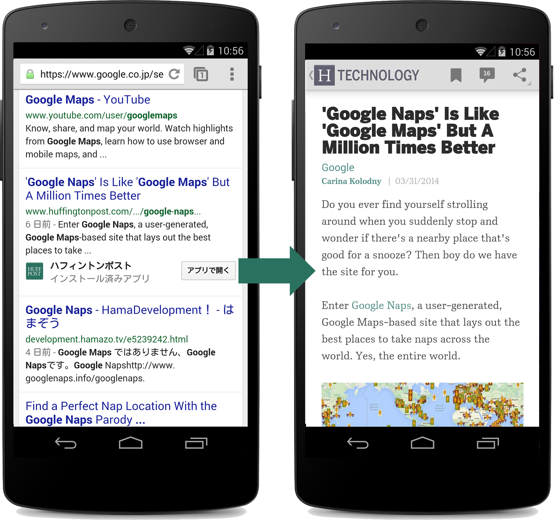 Google Search for Android Now Surfaces Results from Inside Apps