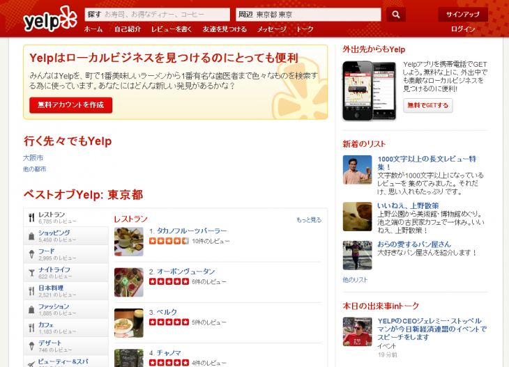 Screenshot 2014-04-09 18.26.55
