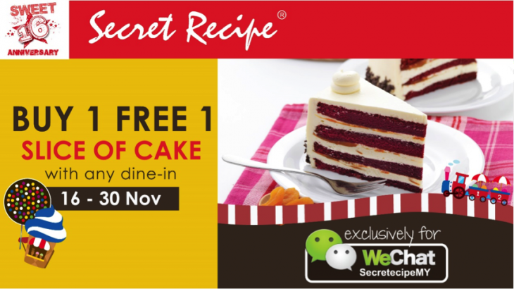 Secret-Recipe-WeChat