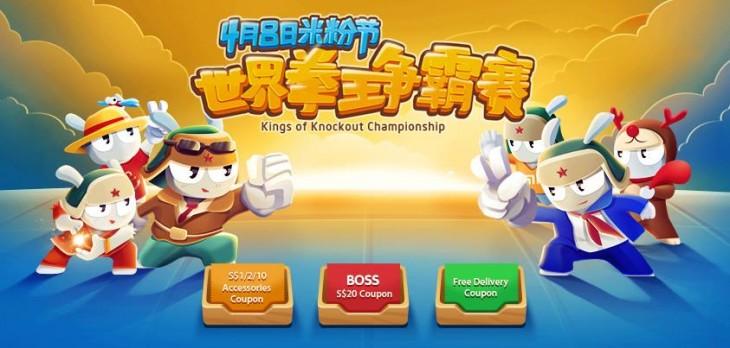 Xiaomi-Game