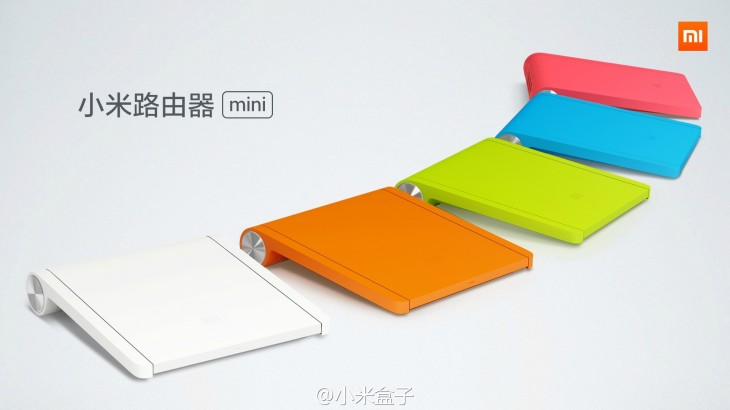 Xiaomi-Mini-Router