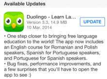 duolingo app update march 14