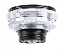 Russar+ technical.lens