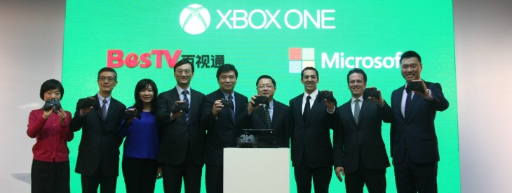 Microsoft confirms the Xbox One will go on sale in China in September, stays quiet on pricing