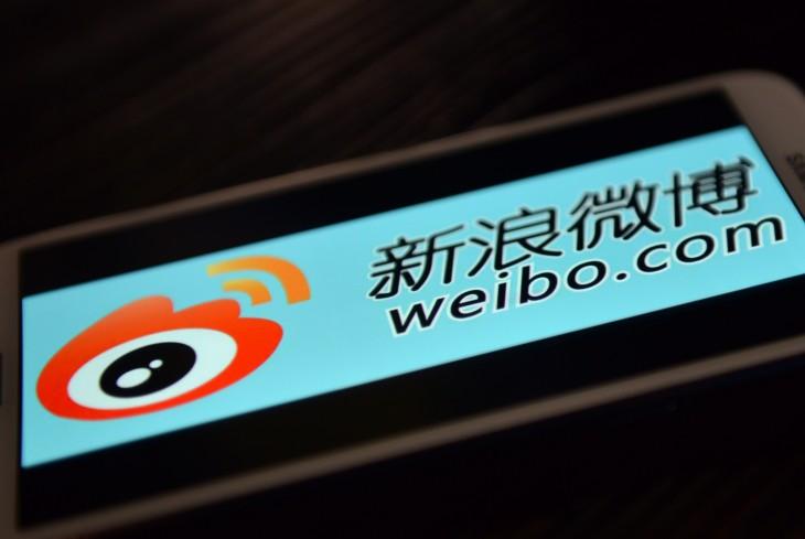 CHINA-US-INTERNET-LISTING-POLITICS