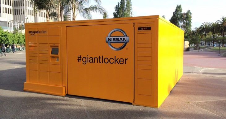 Mystery solved: Amazon's Giant Locker in SF is a promotional stunt for the Nissan Rogue