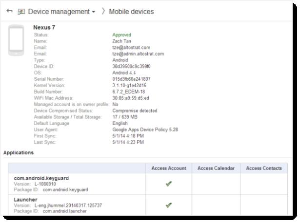 Extended_fields_screenshot