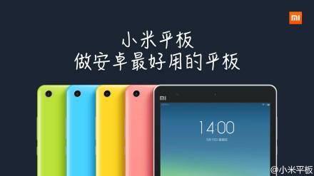 Mi-Tablet-2