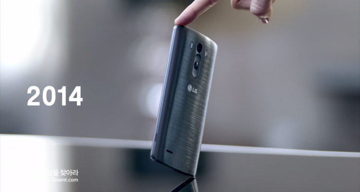 LG's latest teaser videos offer a sneaky peek at its upcoming G3 Android smartphone
