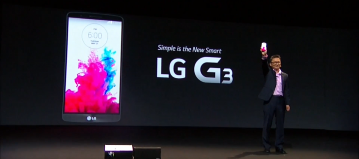 LG officially unveils its G3 smartphone with 5.5″ display, laser-assisted camera and metallic skin ...
