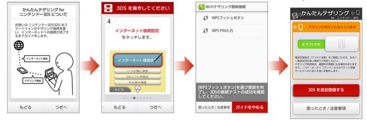 Screenshot 2014-05-14 14.13.38