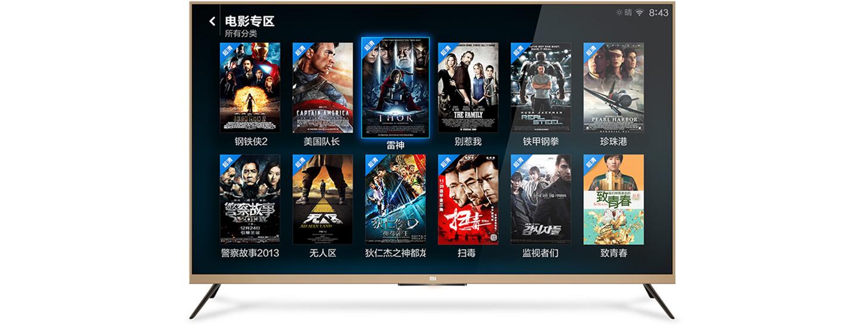 Xiaomi Launches Second Generation Smart TV