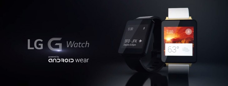 Video: LG teases the G Watch, the first smartwatch powered by Android Wear