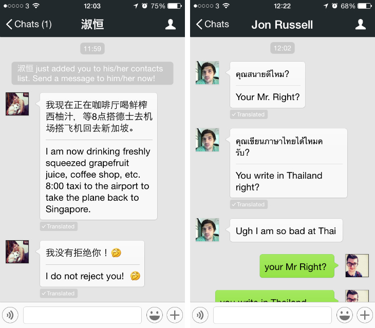 Wechat For Ios App Updated With Message Translations