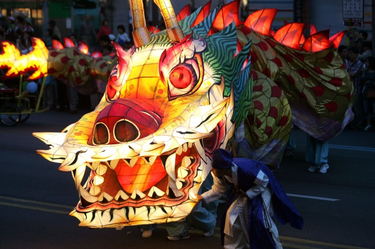 This Google Maps Easter egg lets you choose a dragon as your mode of transport