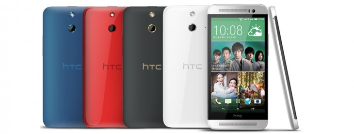 HTC's new One E8 is a plastic, dual-SIM version of its flagship One M8 smartphone