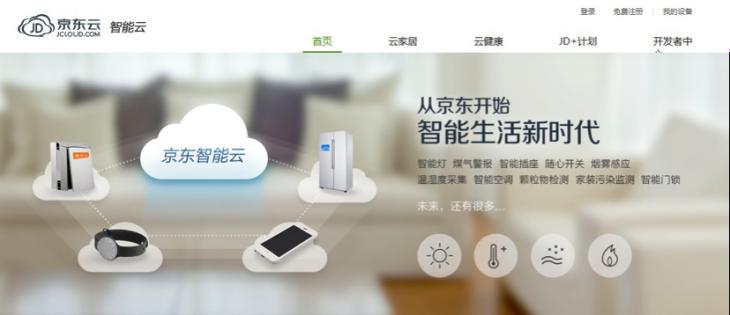 JD-Smart-Cloud