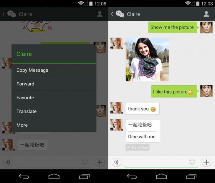 WeChat-Android-Translate