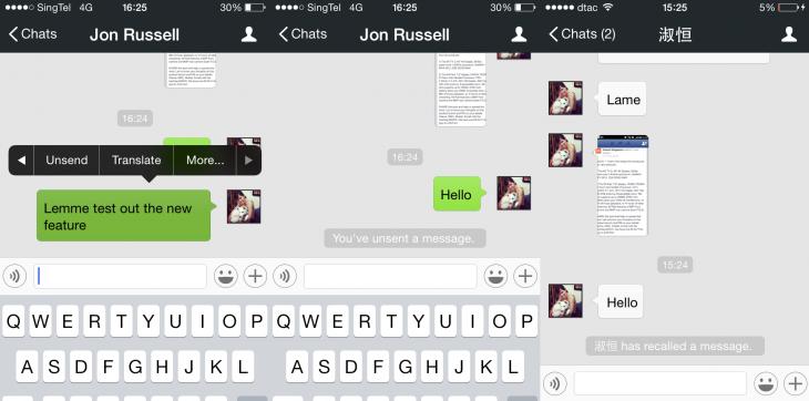 WeChat-Recall-2