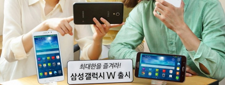 Samsung's new Galaxy W is a 7-inch phablet that's available in Korea only