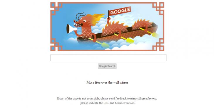 GreatFire-Google