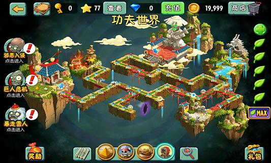 Plants vs zombies 2 proves a hit in china plants zombies china voltagebd Gallery