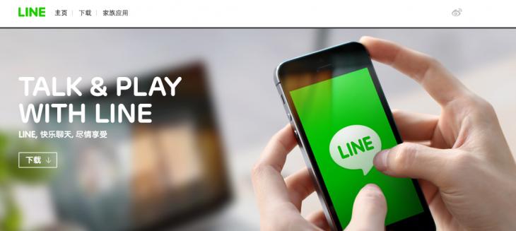 Line-Lianwo