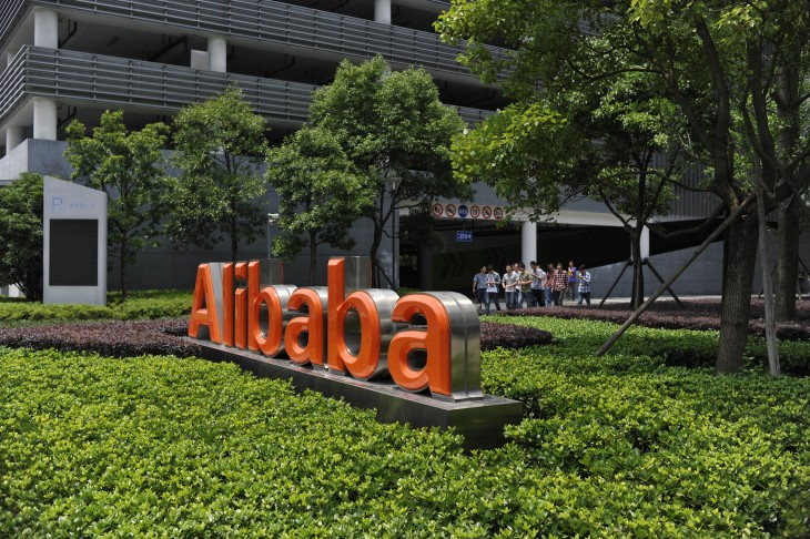 Alibaba prices IPO at $60-$66 a share, valuing the company at roughly $160B