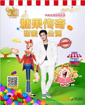 Candy-Crush-China