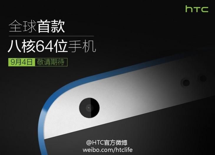HTC-Octa