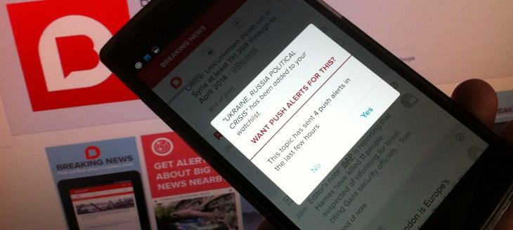 Breaking News for Android now delivers alerts based on your proximity to the breaking news