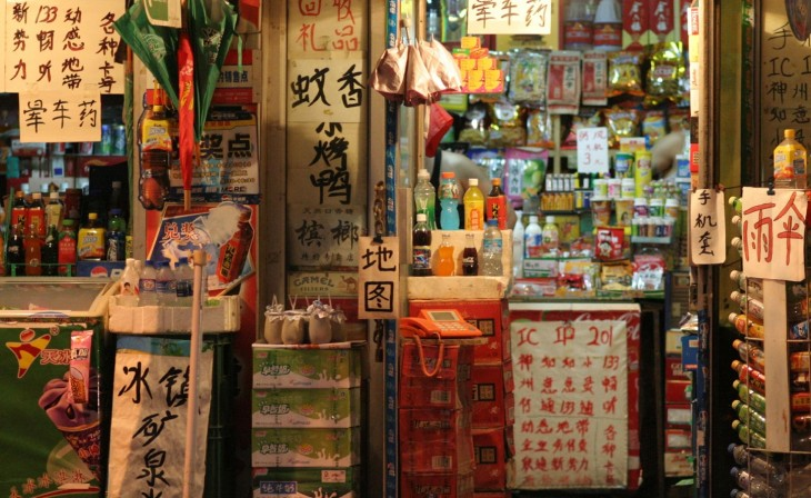 beijing store