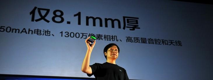 Xiaomi Makes its iMessage-Like Service Optional