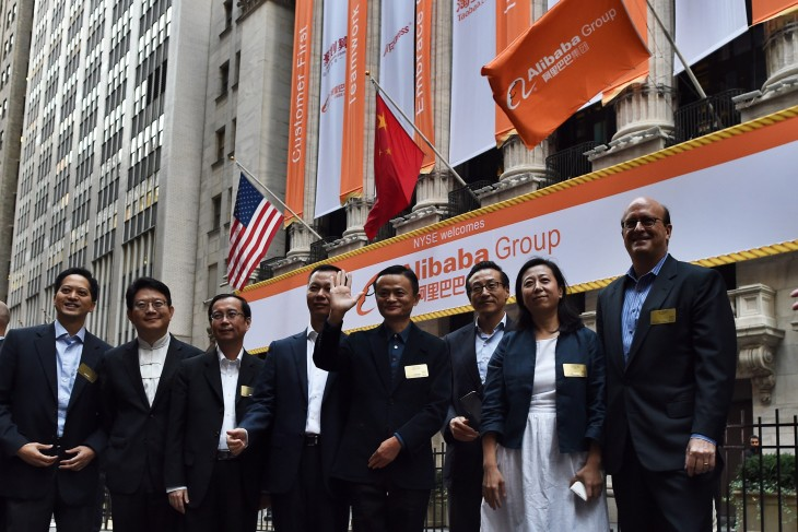Alibaba kicks off its IPO on the New York Stock Exchange, trading at $92.70 per share
