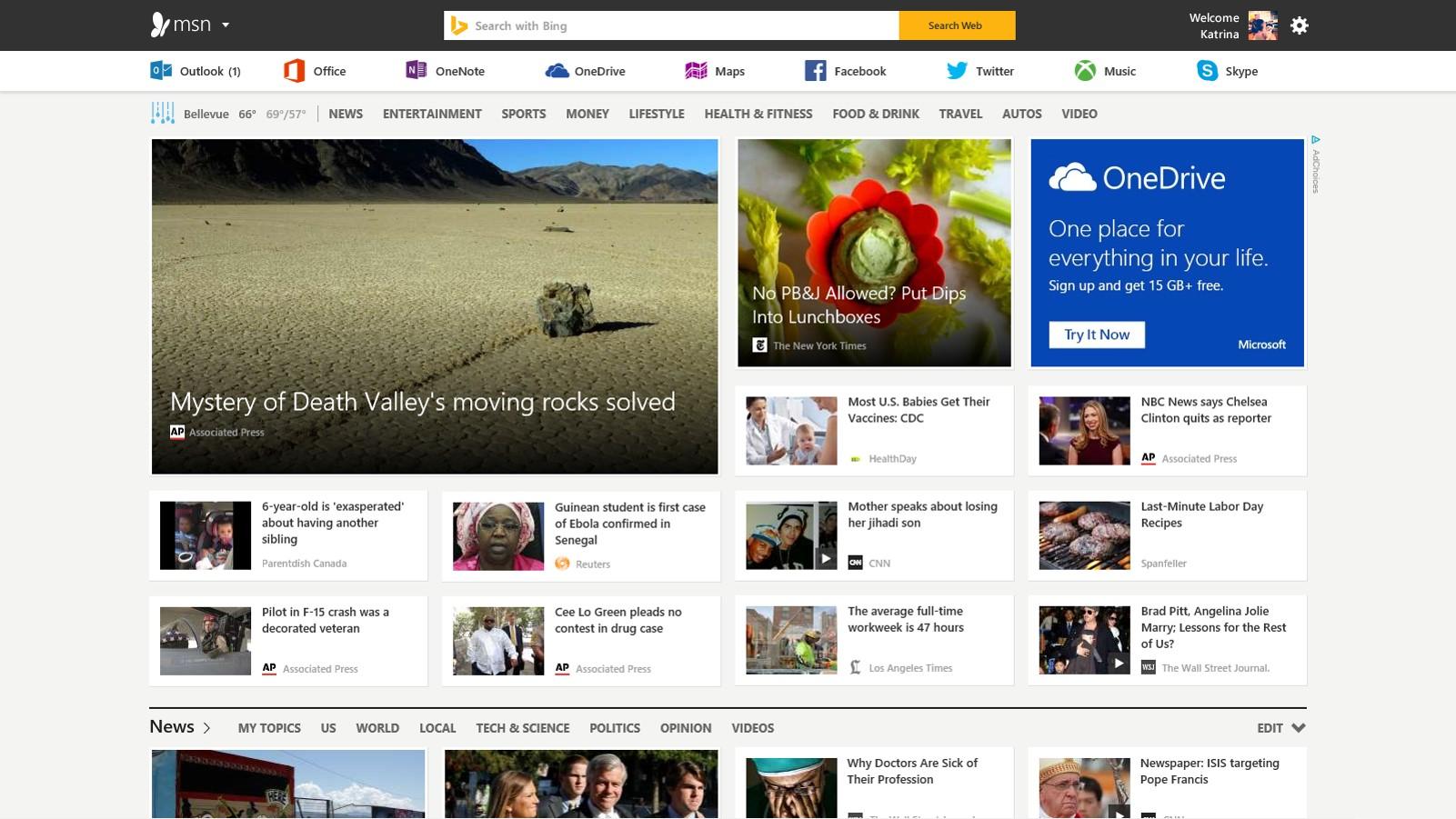 msn portal revamed bing mobile apps to be rebranded msn