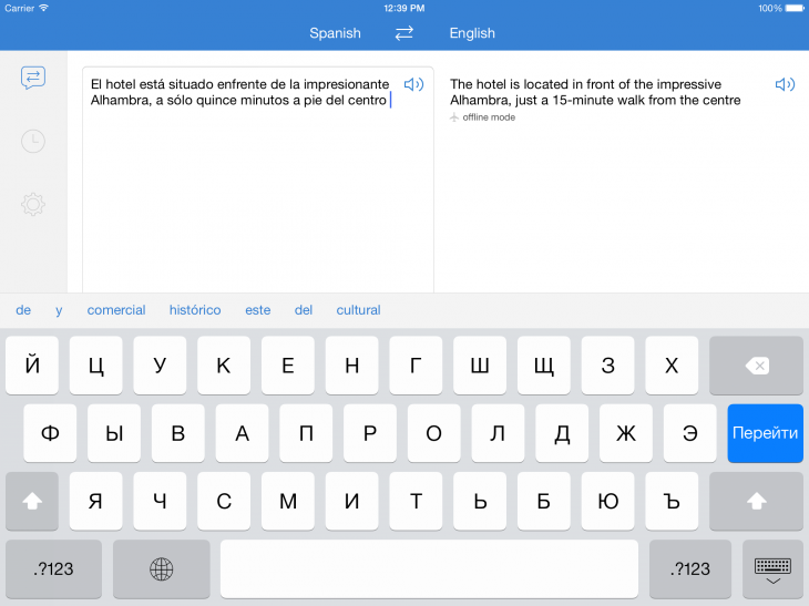 google translate app download for iphone