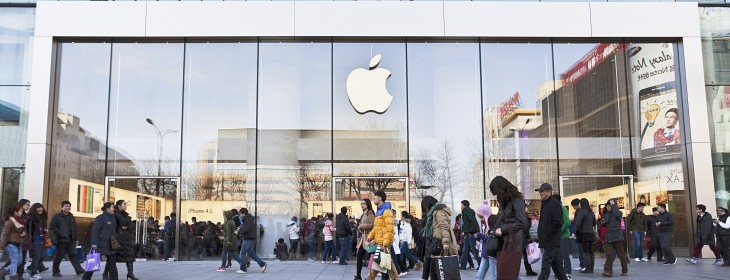 Apple set to open 25 new stores in China by end of 2016, making a total of 40