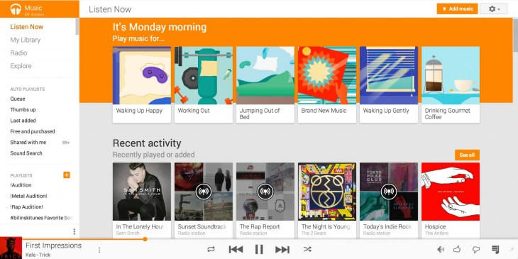 Google Play Music now has an amazing visualizer