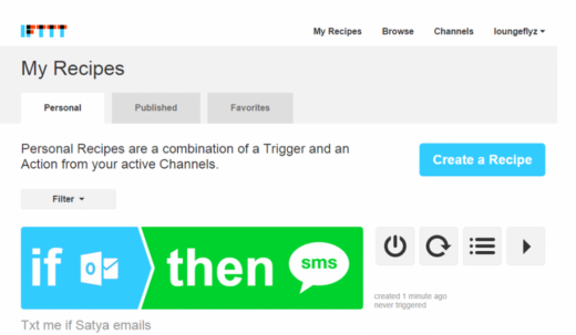 An IFTTT recipe to send out an SMS when an email message arrives
