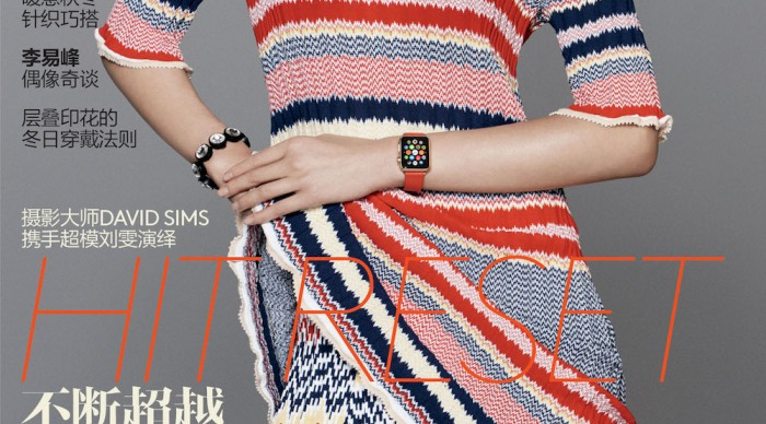 The Apple Watch is headed to the front cover of Vogue in China