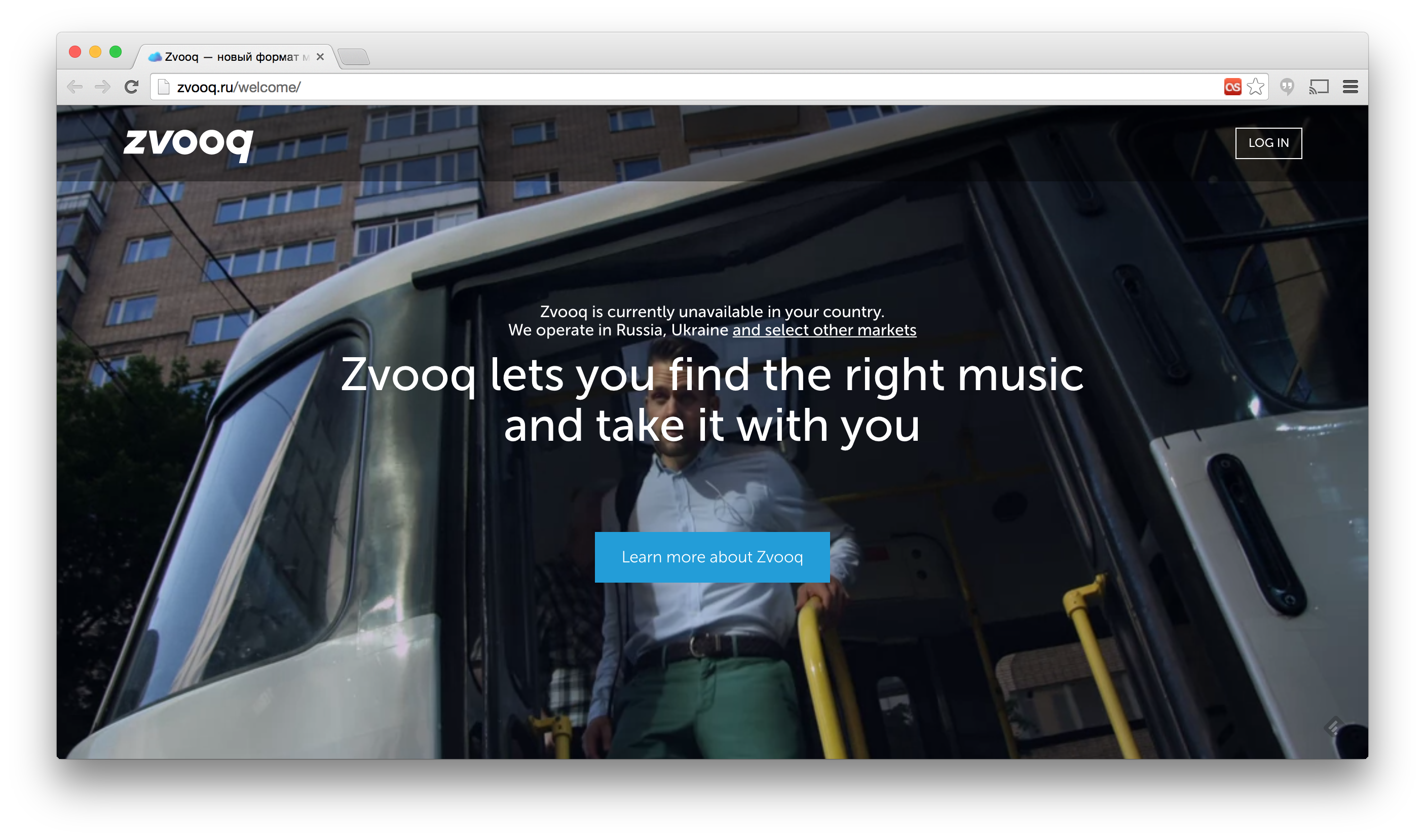 Sound Which Raised A 20 Million Funding Round In August This Service Is Also Free For Desktop Users While Its Mobile Offer Much More Versatile
