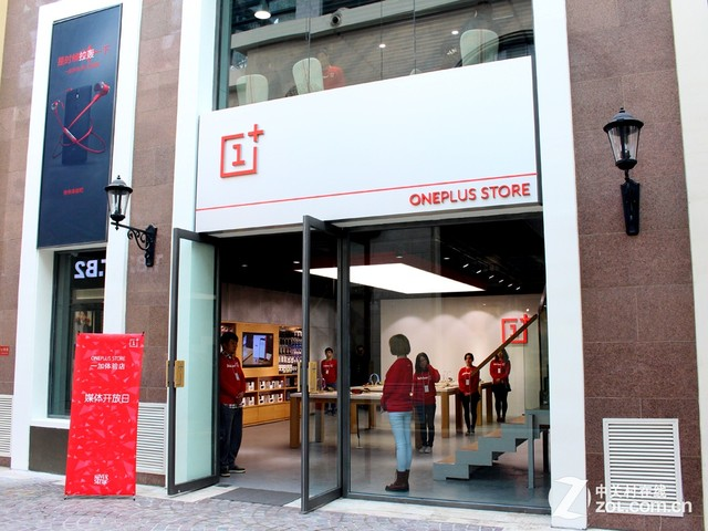 OnePlus Opens First Retail Store in China