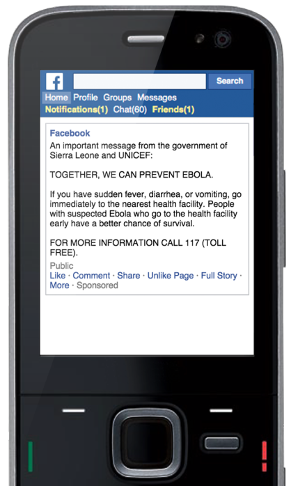 Facebook_unicef-message1
