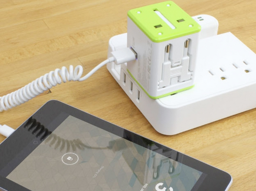 Smart Travel Router