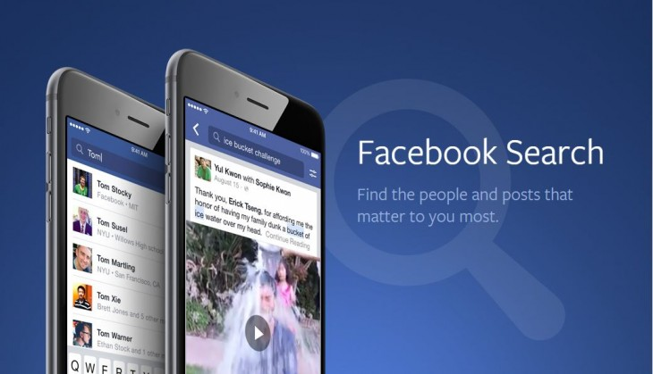 Facebook finally brings Graph Search to mobile, now lets you look up any post