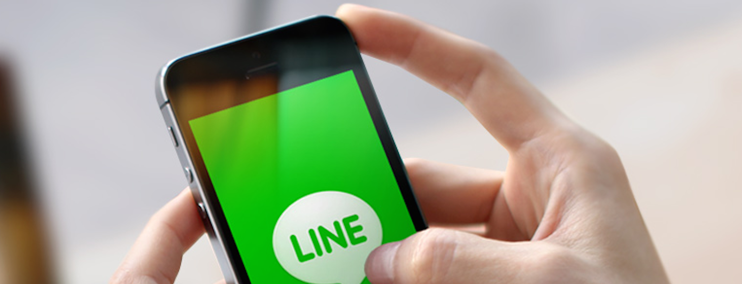Messaging App Line Goes Global With Its Payment Service