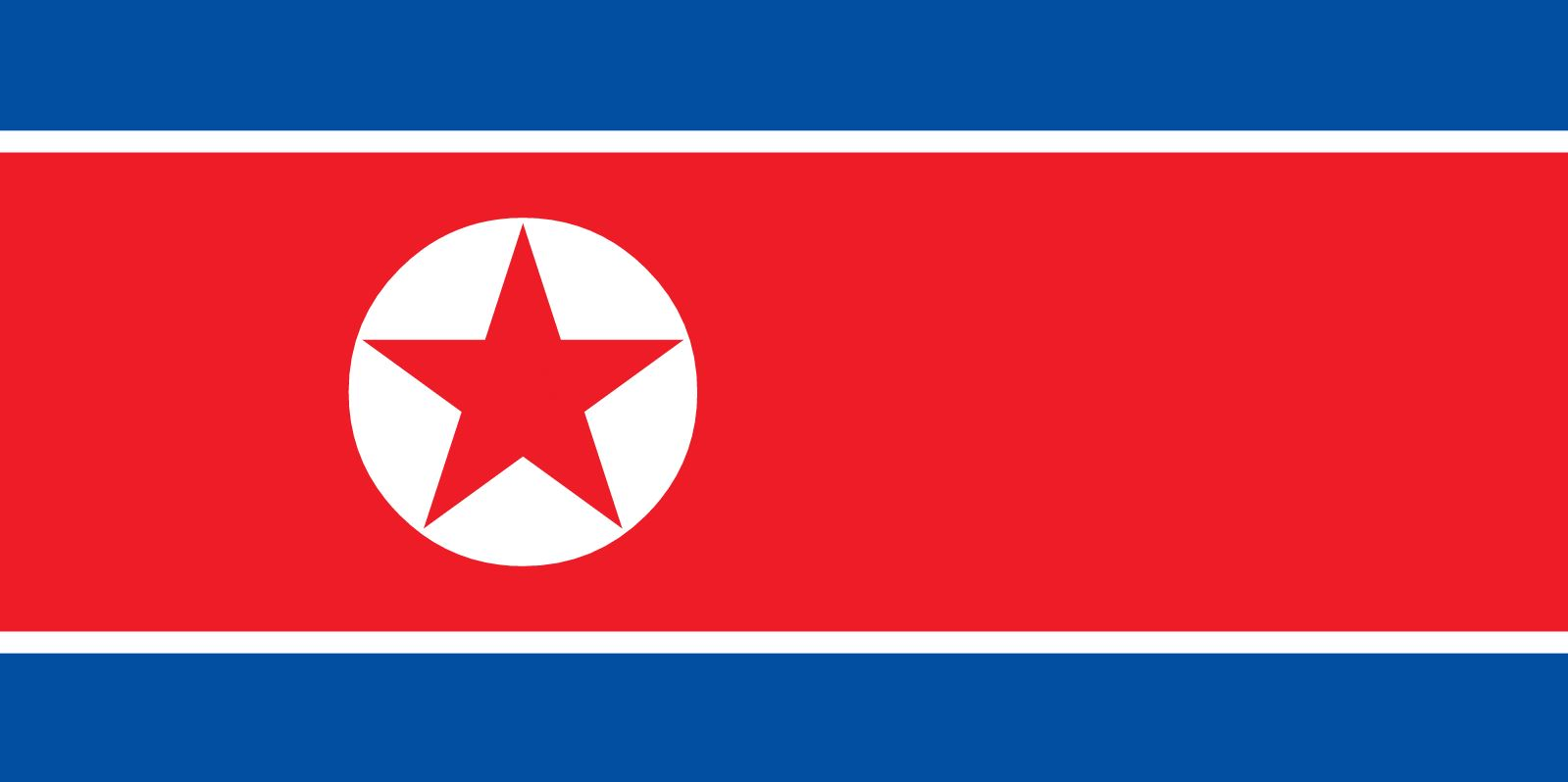 North Korea's internet is down in wake of Sony hack accusations