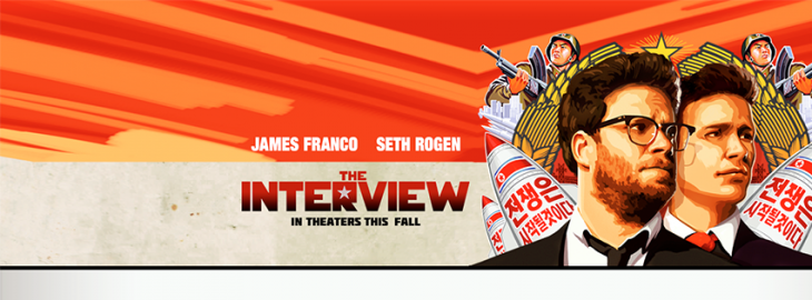 Sony hackers just made a terrorist threat on The Interview's premiere
